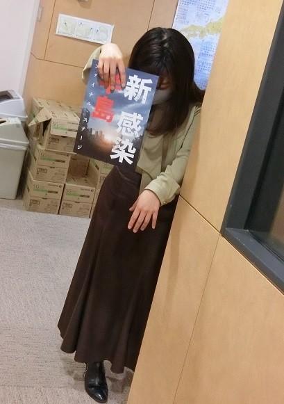 saki20201228 (3).JPG