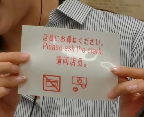sakidori20190619 (3).JPG