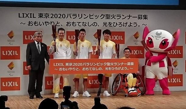 sakidori20191127 (3).jpg