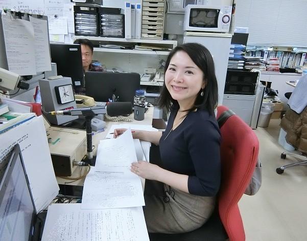 sakidori20200130 (3).JPG