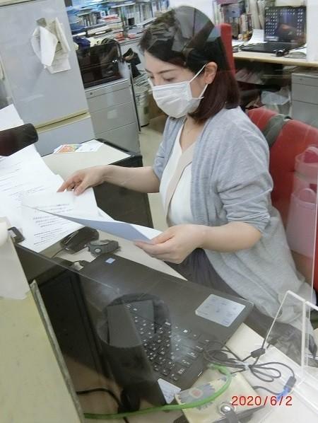 sakidori20200602 (2).JPG
