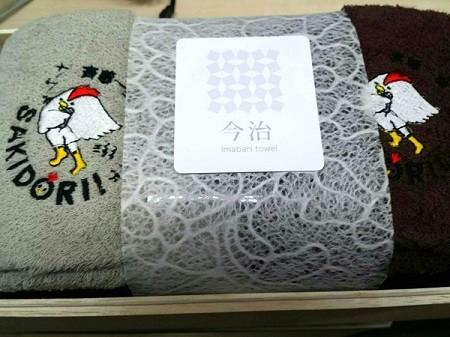 sakidori_spw.jpg