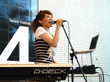 20110804maRina.jpg