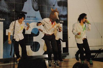 kaleido_live.jpg