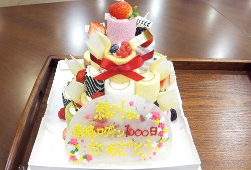 0904 ケーキ.JPG