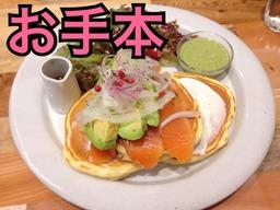 パンケーキ写真③.JPG