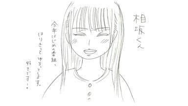 似顔絵B.jpg