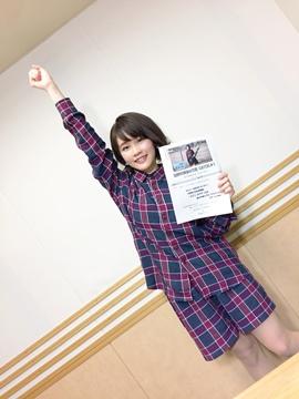 [20170317Rec]shienavi#102(チェック済み).JPG