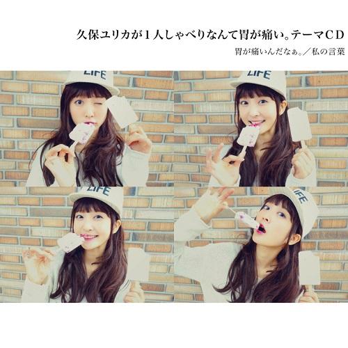 i_tsuu.jpg
