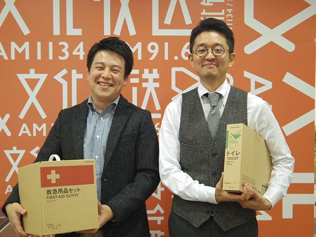 防災アワー1月ゲストコクヨ640.jpg