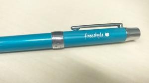 ふりすたボールペン