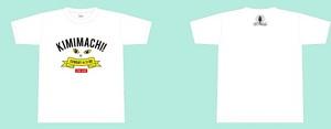 2代目キミまちTシャツ
