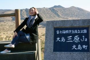 三原山とポーズ.JPG