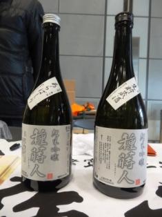 福島のお酒.JPG