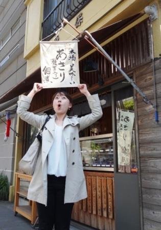 江戸資料館 (25).JPG