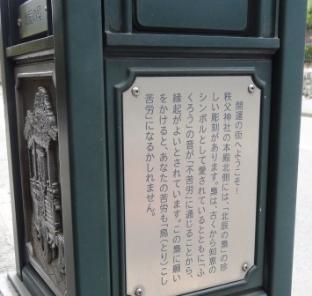 どこいくべえ (3).JPG