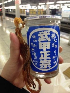 秩父夜祭 日本酒.jpg