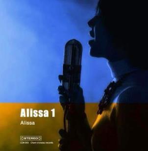 alissa1.jpg