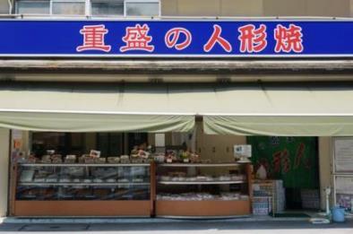 人形町 (3).JPG