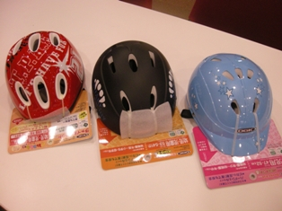 幼児用&児童用ヘルメット.JPG