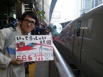 新幹線ブログ用.JPG