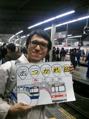 東横線最終を見送る.jpg