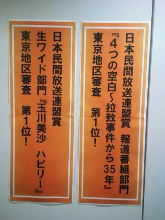 連盟賞.JPG