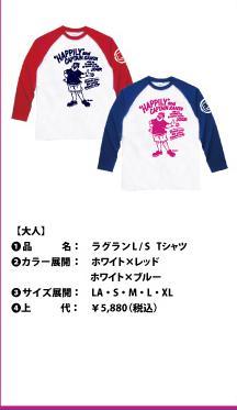 長袖Tシャツ.JPG