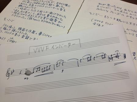 VVVF 直筆譜面.jpg