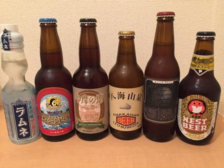 160820_地ビール.JPG