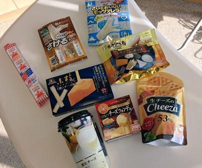 161112_チーズ.JPG