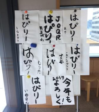 170107_作品.JPG