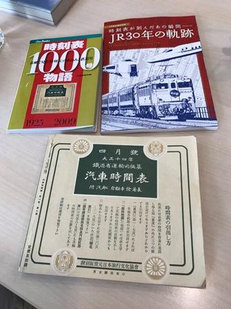 170304_記帳.JPG