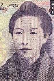 5千円札一部.jpg