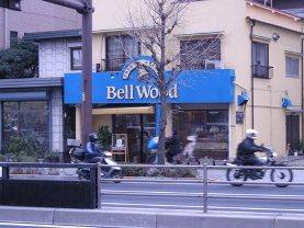 BELLWOOD3.JPG
