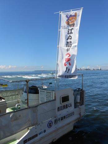 市川貝蔵船0730.JPG