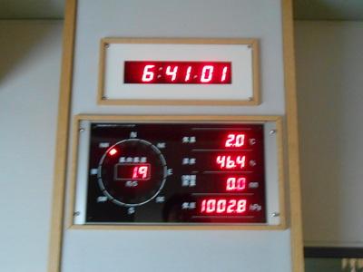 気温2度0211.JPG