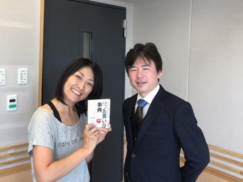 20170715松橋先生.JPG