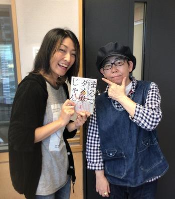 20170923ハピリー豊崎さん.JPG
