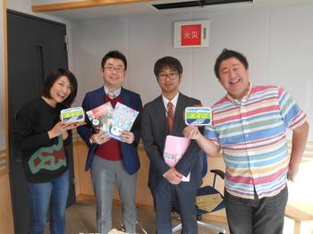 1216はっしーさんとJR東日本.JPG