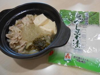 クック井上のお鍋.JPG