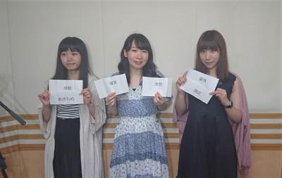【フレ探】#48 収録写真.JPGのサムネイル画像