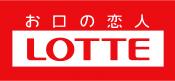 お口の恋人 Lotte