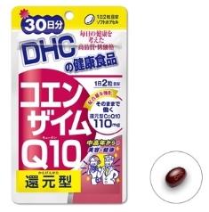 コエンザイムQ10 還元型.jpg