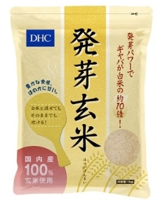 DHC 発芽玄米.jpg