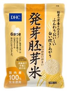 DHC 発芽胚芽米.jpg