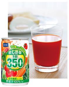 DHC 飲む野菜1日350.jpg