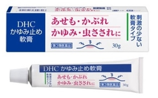 DHC かゆみどめ軟膏 (外用消炎鎮痒薬 )[第3類医薬品].jpg