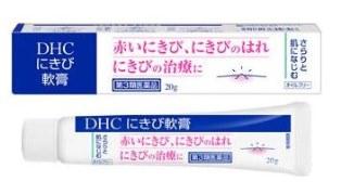 DHCにきび軟膏.jpg
