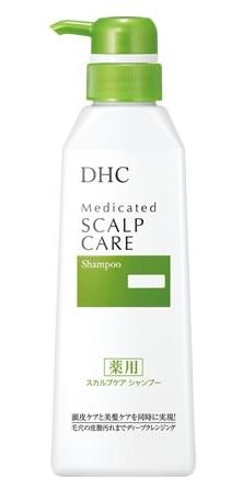 DHC薬用スカルプケア シャンプー.jpg